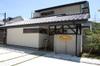 Tukiyama